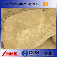 Good quality High purity Industrial grade Monohydrate Magnesium Sulphate powder(MgSO4) low price