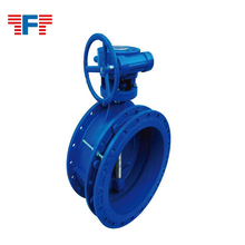 Soft seal expansion flange mental wafer type butterfly valve