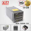 SCN-1500-15 1500W 120V AC TO 15V 100A DC SINGLE OUTPUT WITH PARALLEL FUNCTION SWITCHING POWER SUPPLY FOR LED LIGHT PSU WITH CE