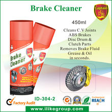 ILIKE brake dust cleaner(RHOS,REACH,SGS)