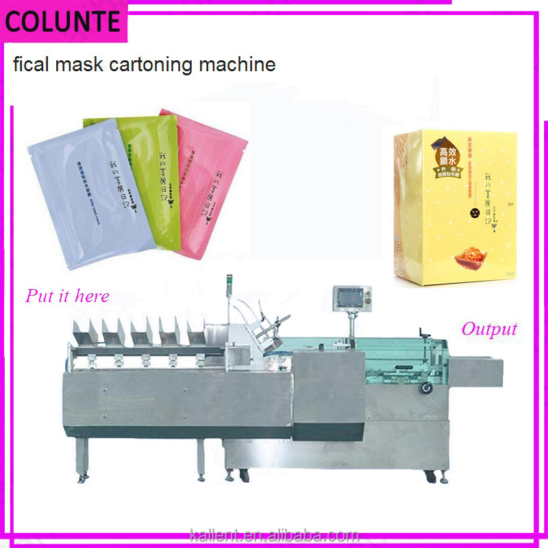 High speed face mask carton box packing machine
