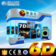 Malaysia kid like 4d 5d 6d movie cinema theater system