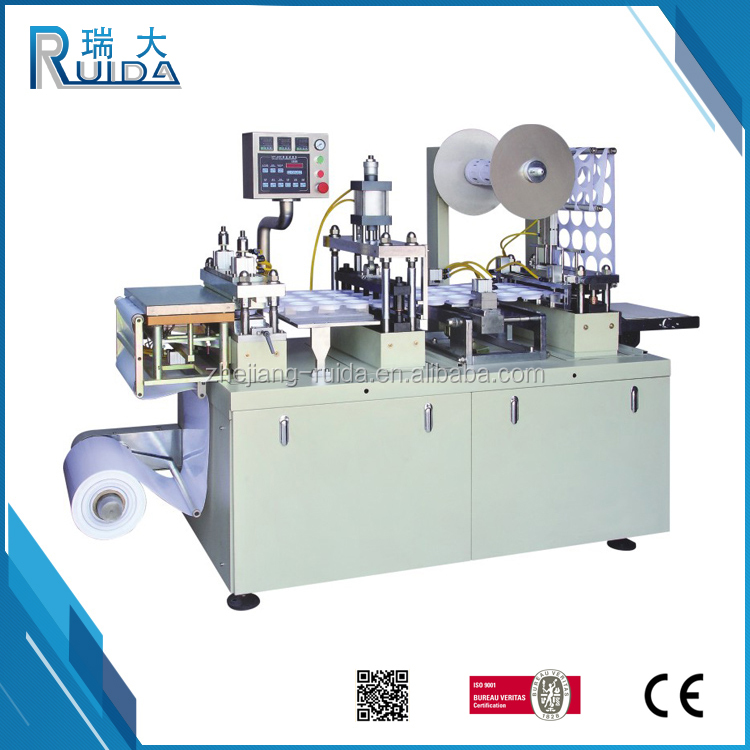RUIDA Skillful Manufacture Disposable Plastic Coffee Cup Lid Making Machine