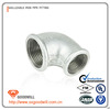 pp fittings plastic male Elbow