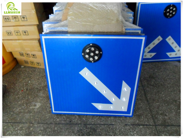 Direct manufacture aluminum arrow solar LED traffic warning signs