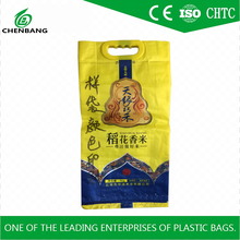 2017 Industry and trade integration cheap laminated pp rice handle bag