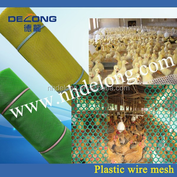 Factory price with high quality chicken breed equipment net(manufacturer)