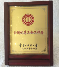 Wood craft metal certificate plaque souvenir trophy