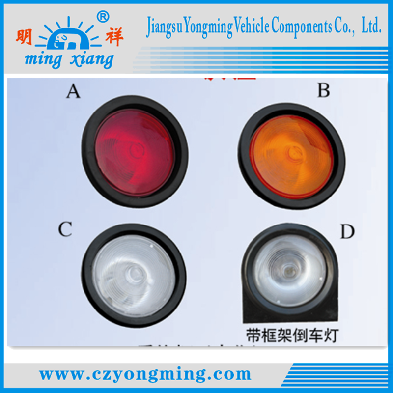 Trailer led rear position light round led tail lamp for trailers MX-054