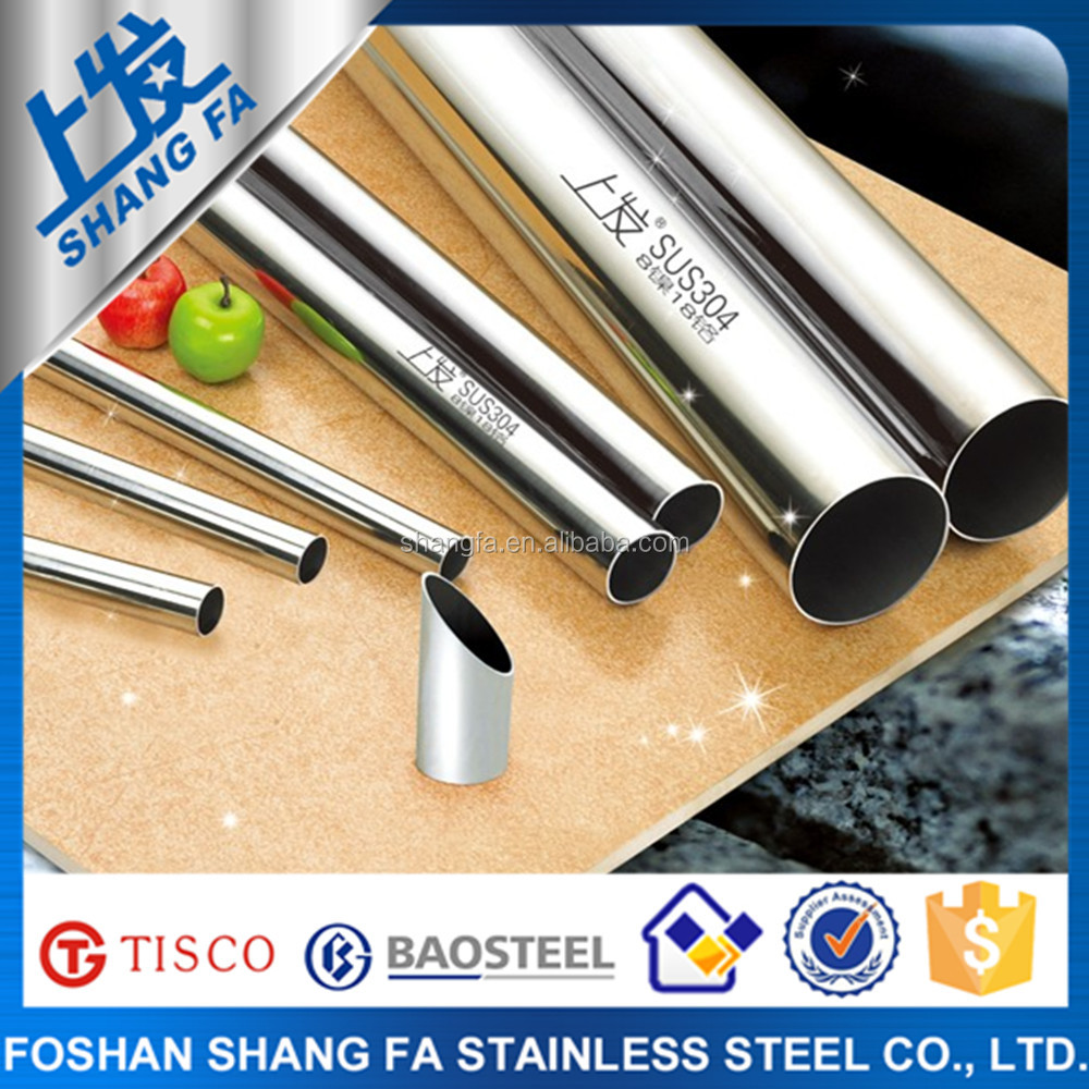 Best Selling High Quality 304 Stainless Steel Pipe