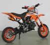 Orion 50cc 200cc 250cc zongshen kick start dirt bike