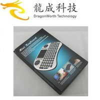 Hotsale 2.4G wireless I8 air fly mouse touch pad mini keyboard