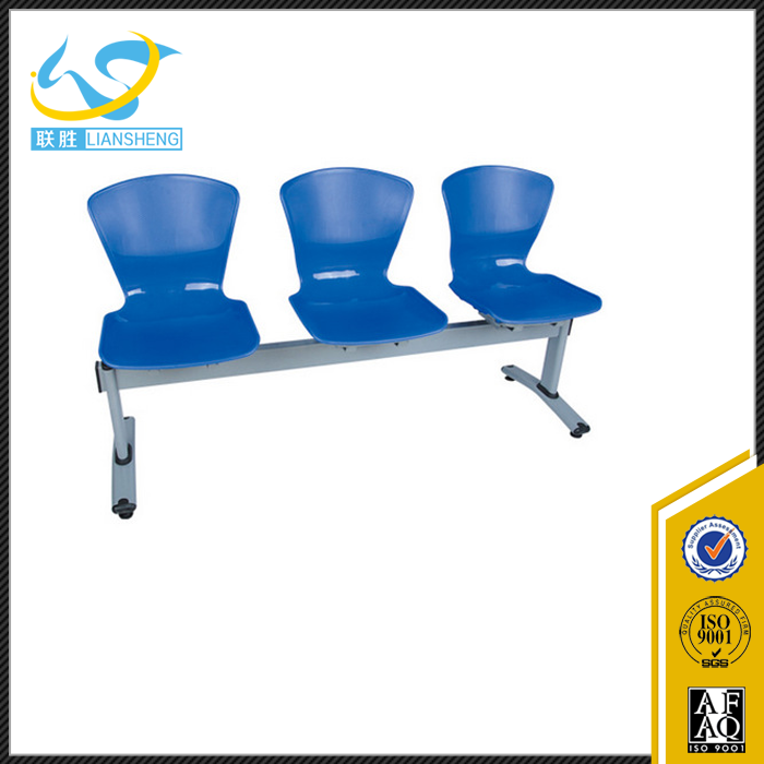 Wholesale facotry price 4 seat railway station chair / steel waiting chair seat with steel frame