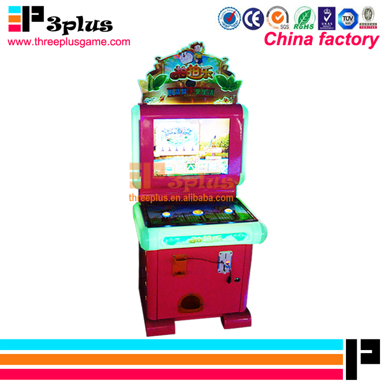 Amusement center new arrival video machine coin operated lottery ticket game machine