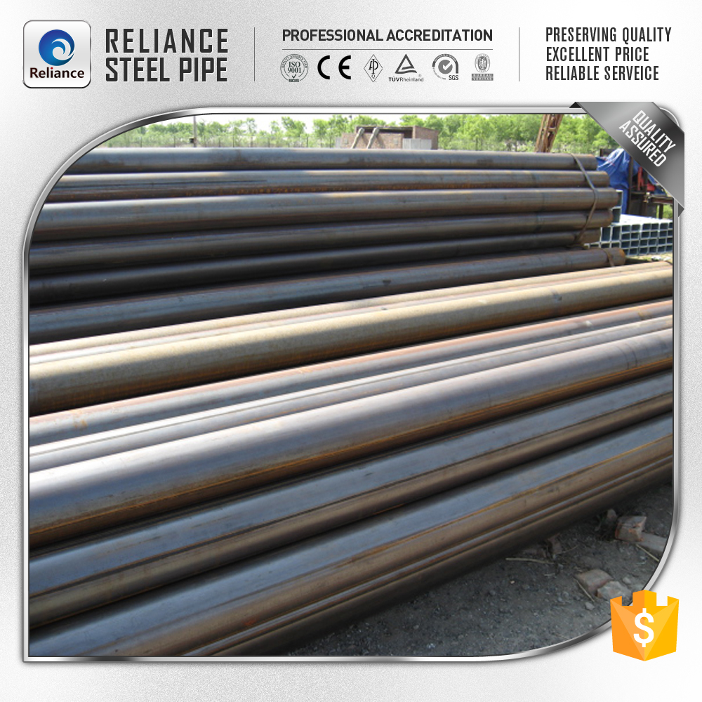 LONGITUDINALLY HIGH FREQUENCY WELDED CARBON STEEL TUBE