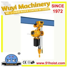 electric chain hoist with trolley