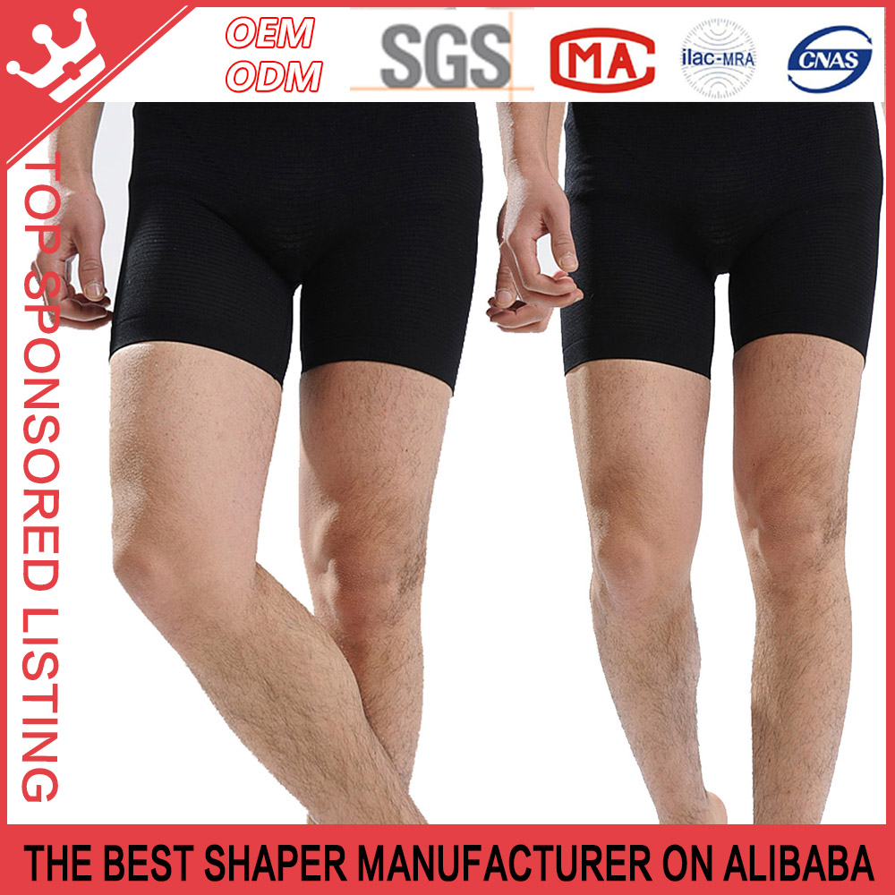 High waist slimming sheer panties for men