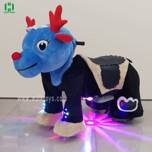 wholesales price amusement park kiddie bettery operated animal rides for mall