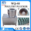 Brand new drum fowl plucker made in China chicken breeding facility