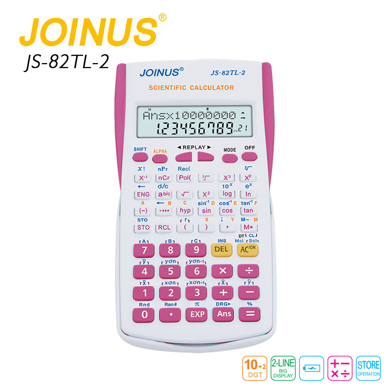 Factory Supply JOINUS School Education Calculator