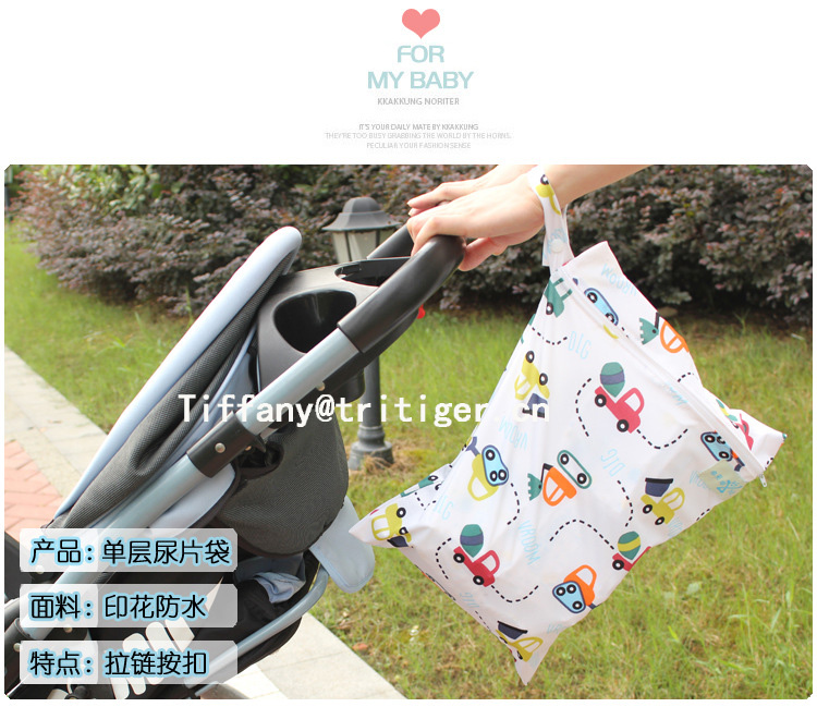 Waterproof polyester Cute Travel Baby Wet and Dry Cloth Diaper Organizer Bag