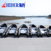 Hider one person navigator inflatable boat with outboard motor