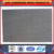 Stainless Steel Filter Screen, Epoxy Coated Wire Mesh, Filter Cloth Screen (factory price and export)