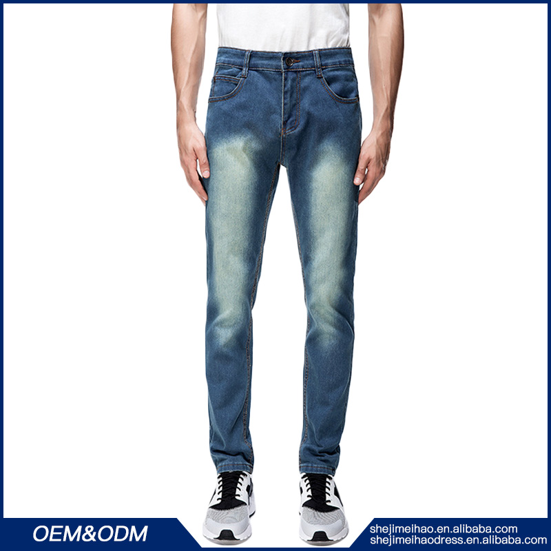 Brand Used Jeans Men Denim Jean Cotton Casual Straight Stretch Pants Solid Fashion Business office trousers