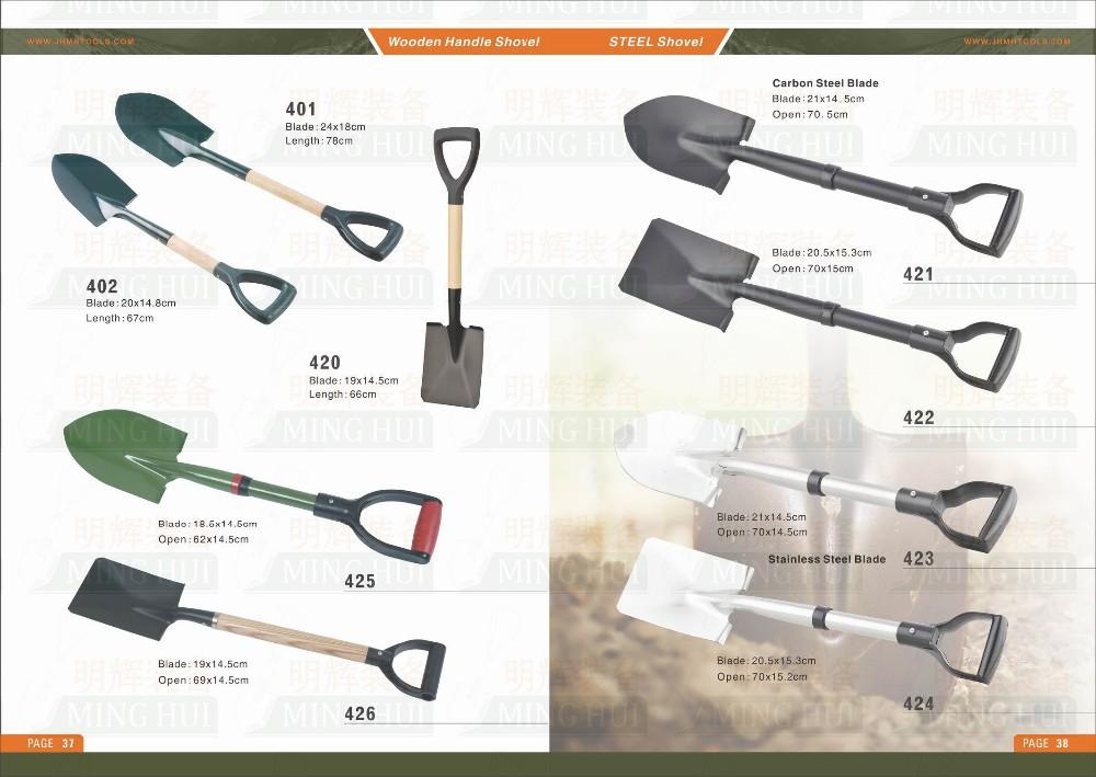 Gardening shovel and spade buy gardening shovel and for Pala de jardineria