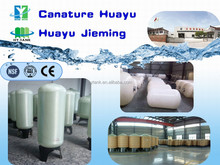 High quality water softening and filter FRP pressure tank for water treatment plant