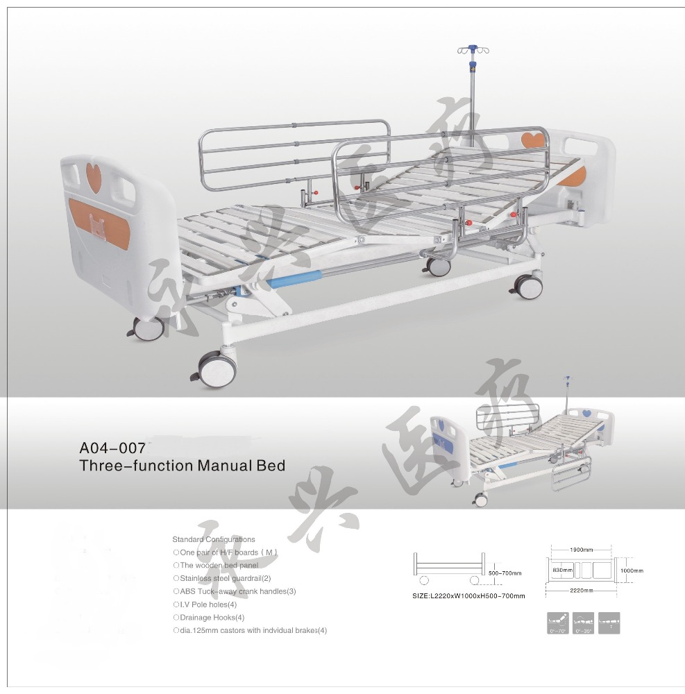 YONGXING A04-007 ABS Three Crank Manual With Integrated Lift Hospital Bed Prices Three Function Hospital Bed