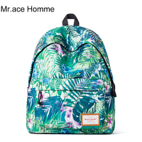 China manufacturer wholesale backpack for school