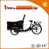 loading 150KG closed cargo box tricycle for transporting