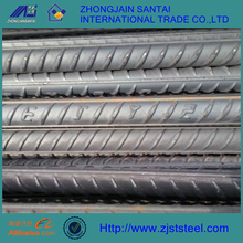 12mm iron rod price/all sizes of iron rod/iron rod building material