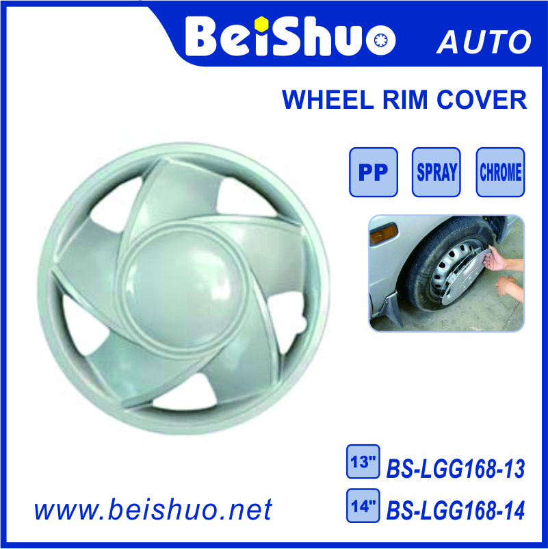 wholesale ABS material auto wheel cover 13&14 inch car