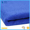 E-cloth General Purpose Cleaning Cloths40x40promotion itemsJF62