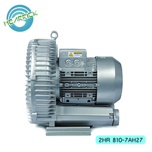 air blower for swimming pool/ air blower for water slide