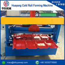 roofing machine valley gutter with CE certificate