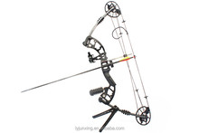 New product, M125, hunting compound bow, bow and arrow, archery