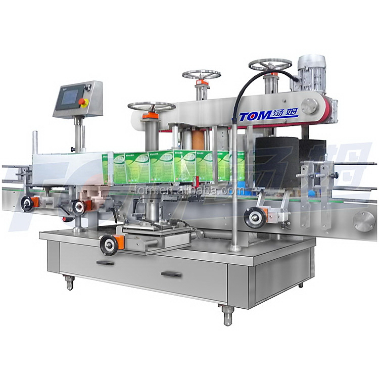 Widely application large capacity pp file labeling machine