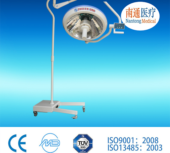 Hot sale! Nantong Medical medical led portable surgical lights electric surgery table