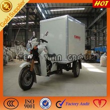 high quality motorized three wheel cargo motorcycle 175cc water cooling