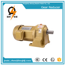 100W, 1/8HP speed reductor electric motor with gear