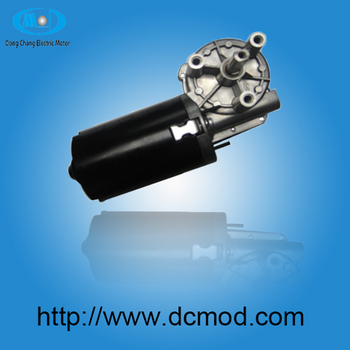 12V DC electric motor for massage chair/ gearbox motor for paper shredder/PMDC motor for hospital beds