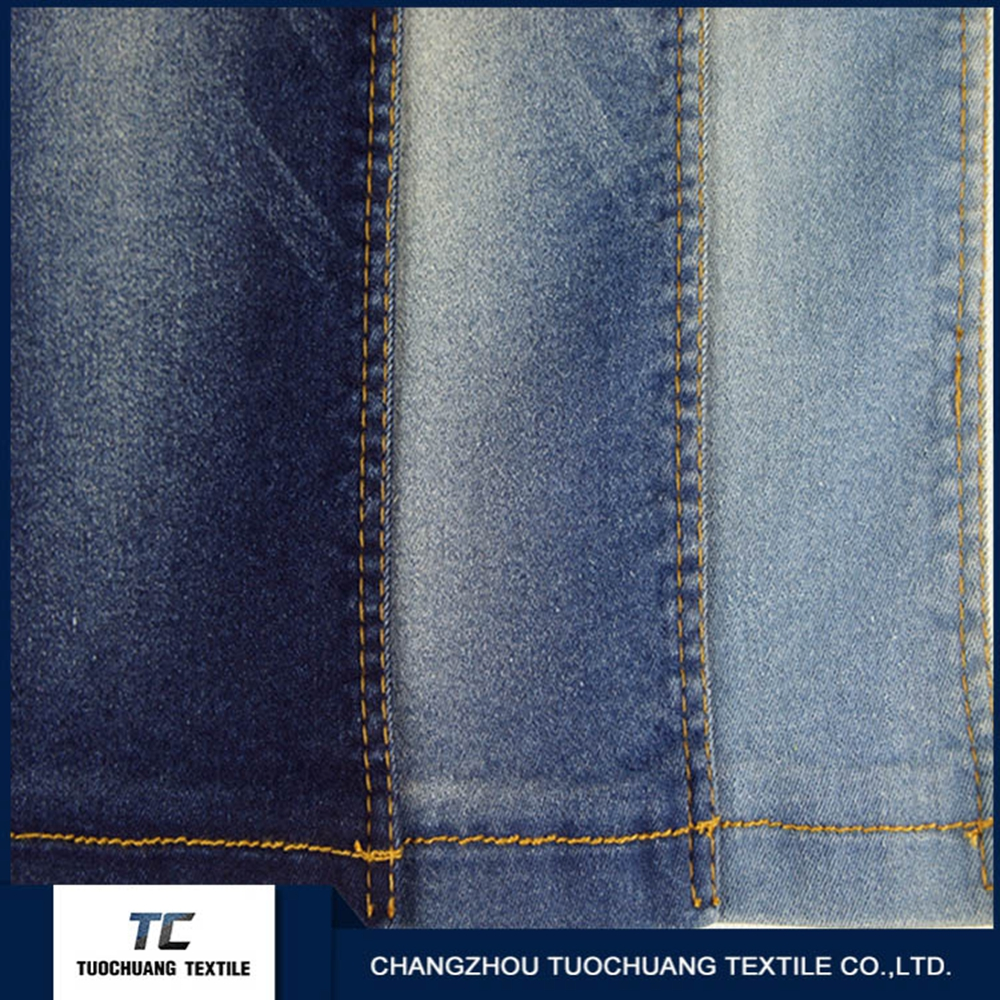 High quality machine grade Fire Retardant Cotton denim Fabric for wholesale