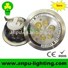 Factory price high power 6w LED Lamp AR111 G53 220V