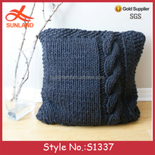 S1337 New chunky cable knit pillow car seat cushion cover wholesale