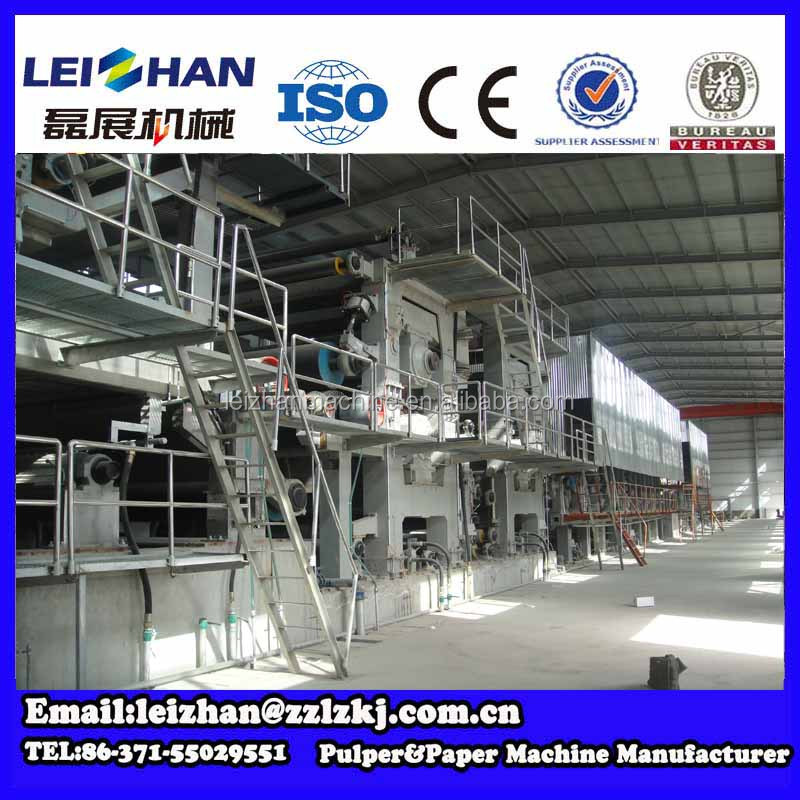 Corrugated paper machine welcomed by Europe/ kraft paper machine price