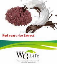 High quality red yeast rice extract CAS No : 75330-75-5 in food application