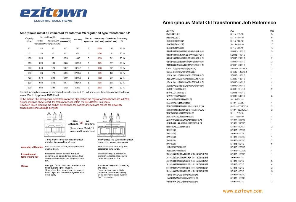 Ezitown oil immersed transformer 09